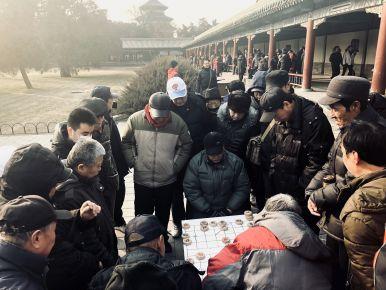 Free time in Beijing