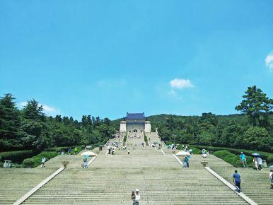 The Sun Yat-sen Mausoleum in Nanjing