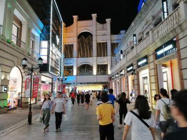 Han street-Wuhan