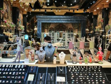 Traditional Shop-Wuhan