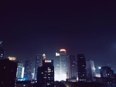 Night View, Nanjing