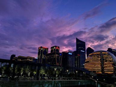 Modern city 1, Hangzhou