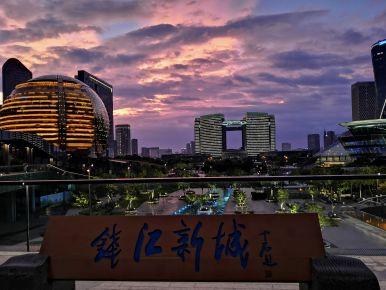 Modern city 2, Hangzhou