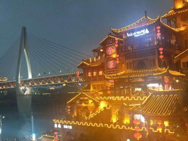 Night view of Chongqing (i)