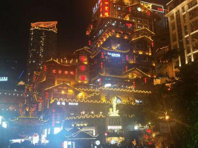 Night view of Chongqing (ii)