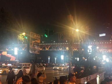 Night view of Chongqing (iii)
