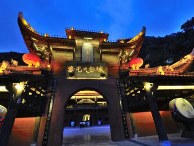 美丽中国系列展(七)|苗乡彭水
